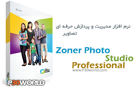 Zoner-Photo-Studio-Pro