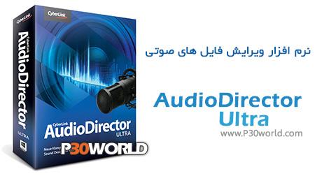 نرم افزار ویرایش صدا audio_director_ultra