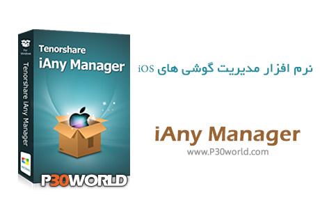 iAny-Manager