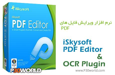 iSkysoft-PDF-Editor-OCR-Plugin
