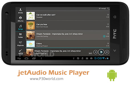 jetAudio-Music-Player
