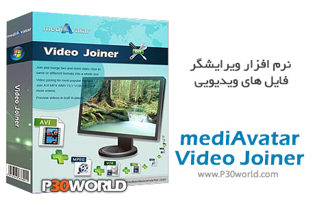mediAvatar-Video-Joiner