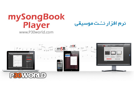 mySongBook-Player