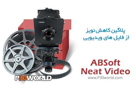 ABSoft-Neat-Video