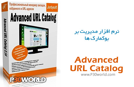 Advanced-URL-Catalog