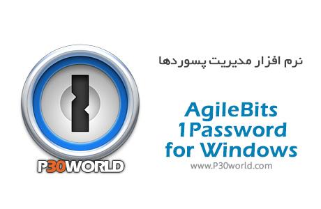 نرم افزار ذخیره پسورد و نگهداری ایمن رمز ها