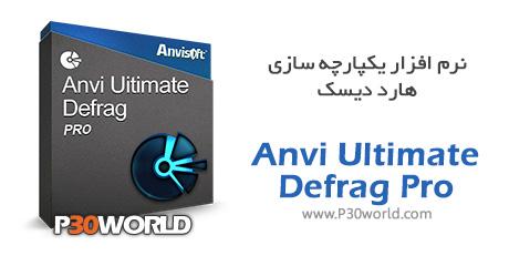 Anvi-Ultimate-Defrag-Pro