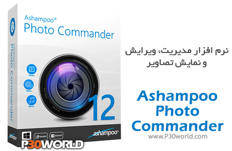 Ashampoo-Photo-Commander