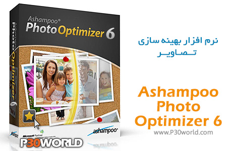 Ashampoo-Photo-Optimizer