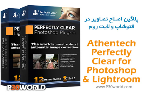 Athentech-Perfectly-Clear-for-Photoshop-Lightroom