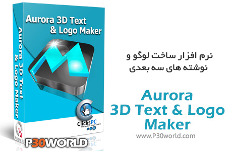 Aurora-3D-Text-Logo-Maker