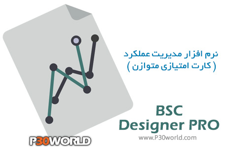 BSC-Designer-PRO