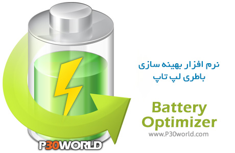 بهینه سازی باتری لپ تاپBattery-Optimizer