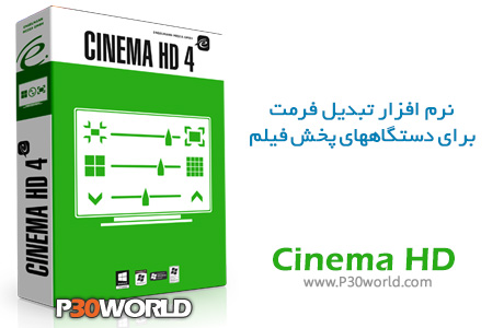 Cinema-HD