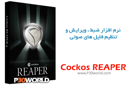 Cockos-REAPER