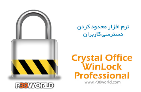 Crystal-Office-WinLock-Professional