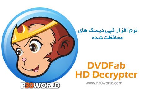 دانلود DVDFab HD Decrypter 10.0.3.1 Final- نرم افزار کپی دیسک های محافظت شده