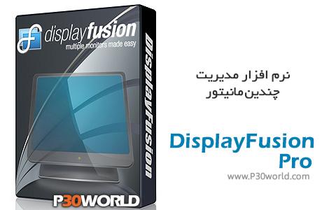 نرم افزار چند مانیتور DisplayFusion-Pro