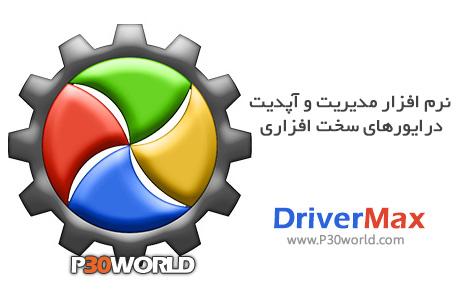 DriverMax.