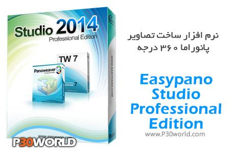 Easypano-Studio-Professional-Edition