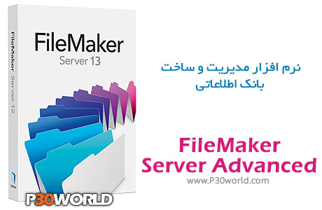 FileMaker-Server-Advanced