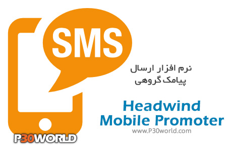 Headwind-Mobile-Promoter