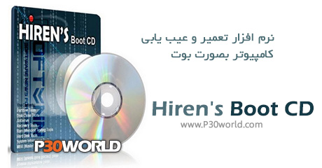 Hirens_BootCD