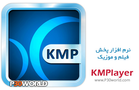 KMPlayer-new