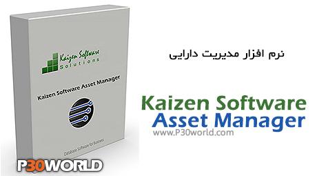 نرم افزار مدیریت دارایی Kaizen-Software-AssetManager