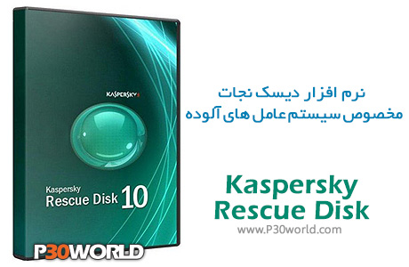 Kaspersky-Rescue-Disk