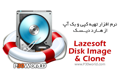 Lazesoft-Disk-Image-Clone