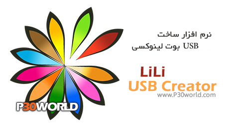 LiLi-USB-Creator