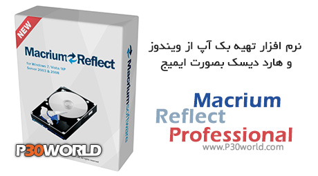 Macrium-Reflect-Professional