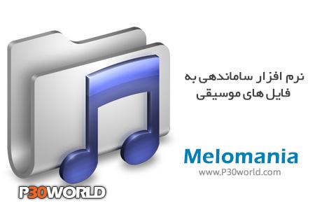 Melomania