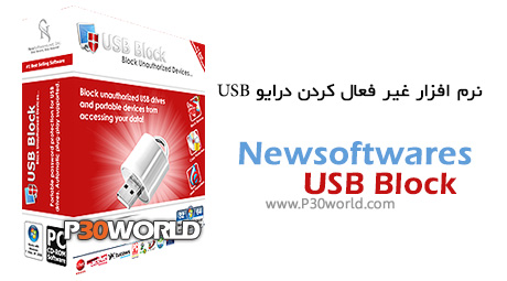 Newsoftwares-USB-Block
