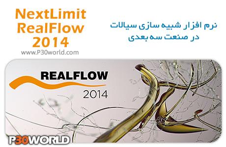 NextLimit-RealFlow-2014