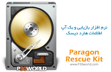 Paragon-Rescue-Kit