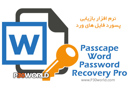 Passcape-Word-Password-Recovery-Pro