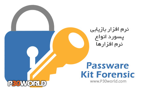 Passware-Kit-Forensic