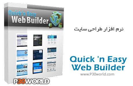 Quick-n-Easy-Web-Builder