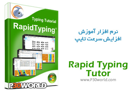 Rapid-Typing-Tutor