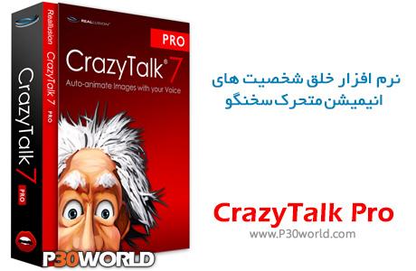 Reallusion-CrazyTalk-Pro