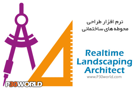 Realtime-Landscaping-Architect