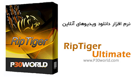 RipTiger-Ultimate