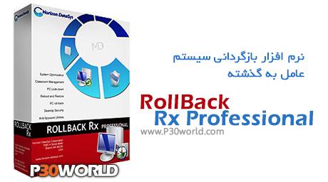 RollBack-Rx-Professional