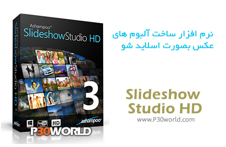 Slideshow-Studio-HD