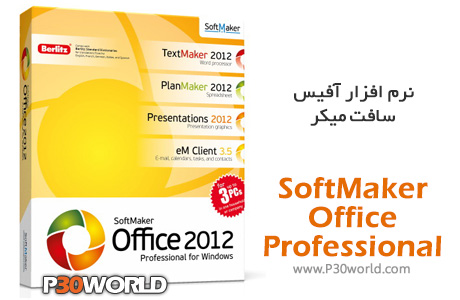 SoftMaker-Office-Professional