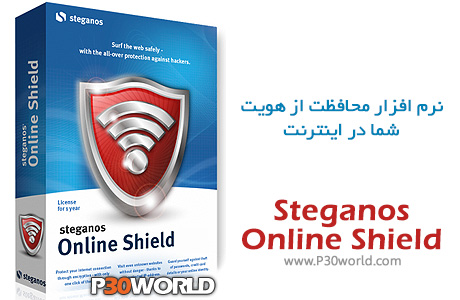 Steganos-Online-Shield