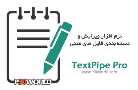 TextPipe-Pro