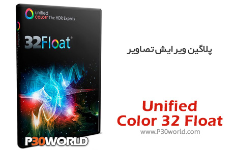 Unified-Color-32-Float